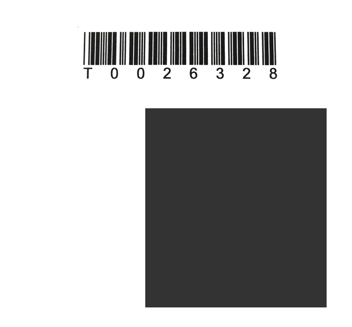 Symbol Identifizierung